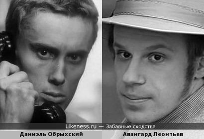 Даниэль Обрыхский и Авангард Леонтьев