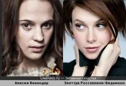 Алисия Викандер и Элеттра Росселлини-Видеманн