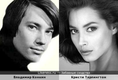 Владимир Конкин и Кристи Тарлингтон