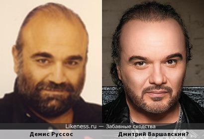 Демис Руссос и Дмитрий Варшавский