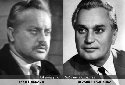 Глеб Плаксин и Николай Гриценко