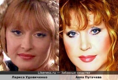 Лариса Удовиченко и Алла Пугачева