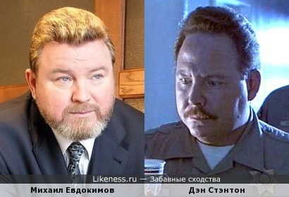 Михаил Евдокимов и Дэн Стэнтон