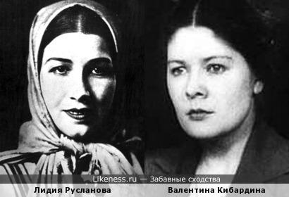 Лидия Русланова и Валентина Кибардина