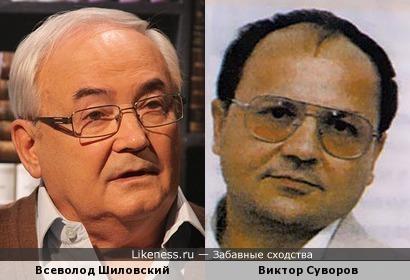 Всеволод Шиловский и Виктор Суворов