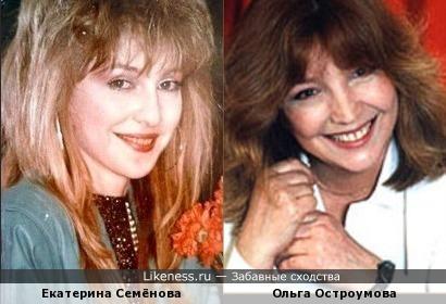 Екатерина Семёнова и Ольга Остроумова