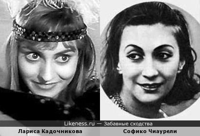 Лариса Кадочникова и Софико Чиаурели