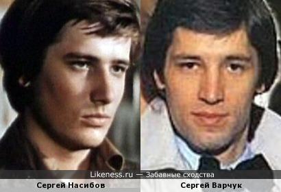 Сергей Насибов и Сергей Варчук
