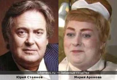 Юрий Стоянов и Мария Аронова