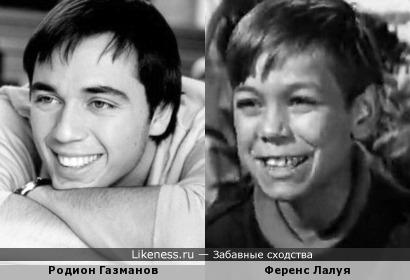 Родион Газманов и Ференс Лалуя