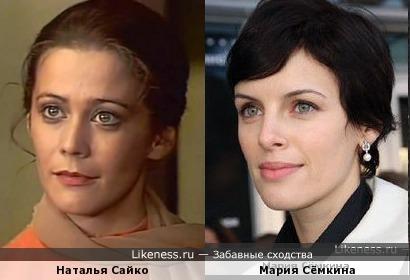 Наталья Сайко и Мария Сёмкина