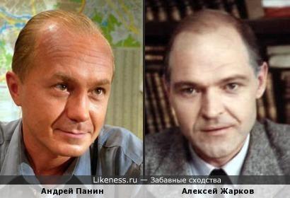 Андрей Панин и Алексей Жарков