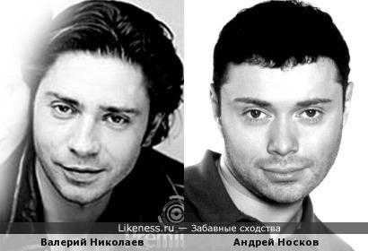 Валерий Николаев и Андрей Носков