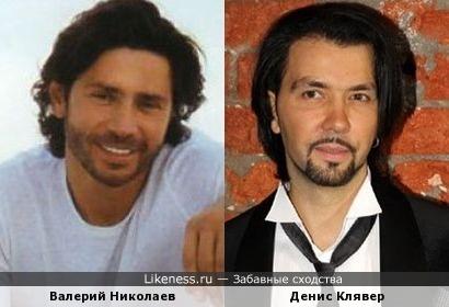 Валерий Николаев и Денис Клявер