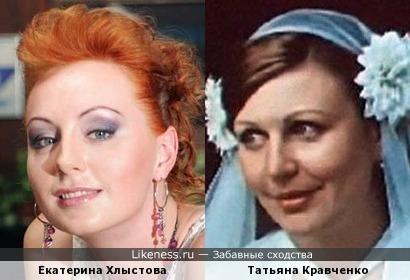 Екатерина Хлыстова и Татьяна Кравченко