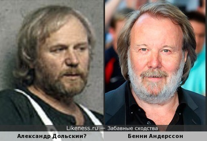 Александр Дольский и Бенни Андерссон