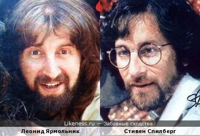 Леонид Ярмольник и Стивен Спилберг
