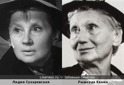 Лидия Сухаревская и Рышарда Ханин