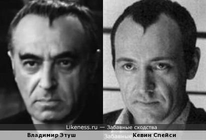 Владимир Этуш и Кевин Спейси