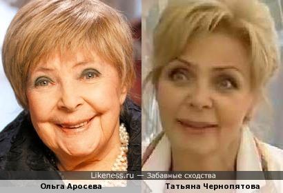 Ольга Аросева и Татьяна Чернопятова