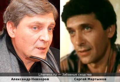 Александр Невзоров и Сергей Мартынов