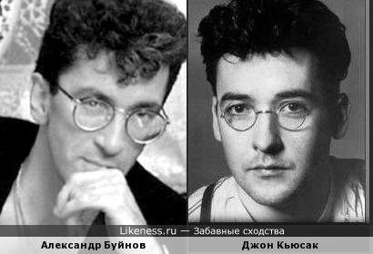 Александр Буйнов и Джон Кьюсак