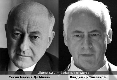 Сесил Блаунт Демилль и Владимир Спиваков