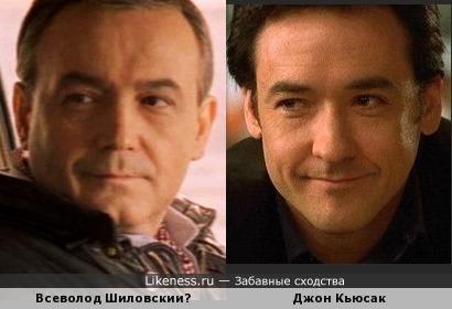 Всеволод Шиловский и Джон Кьюсак