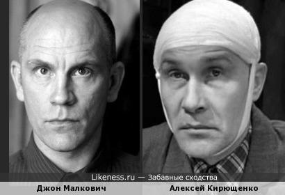 Джон Малкович и Алексей Кирющенко