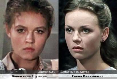 Валентина Грушина и Елена Валюшкина