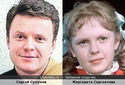 Сергей Супонев и Маргарита Сергеечева