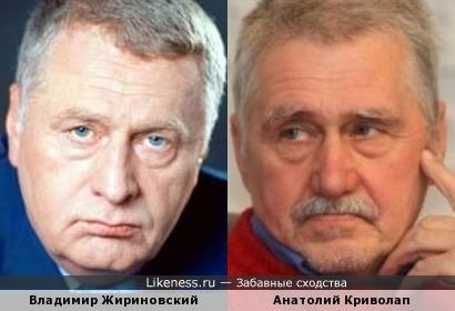Владимир Жириновский и Анатолий Криволап
