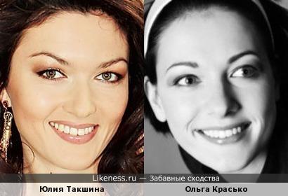 Юлия Такшина и Ольга Красько
