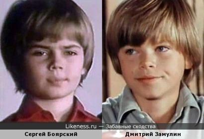 Сергей Боярский и Дмитрий Замулин