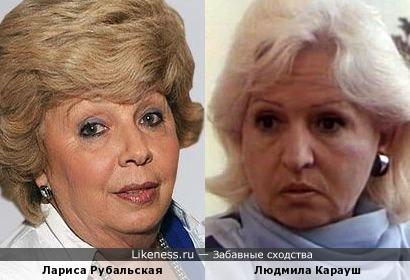 Лариса Рубальская и Людмила Карауш