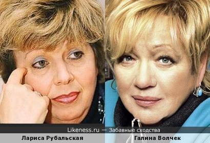 Лариса Рубальская и Галина Волчек