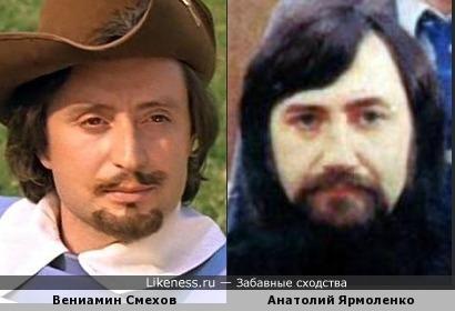 Вениамин Смехов и Анатолий Ярмоленко