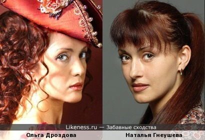 Ольга Дроздова и Наталья Гнеушева