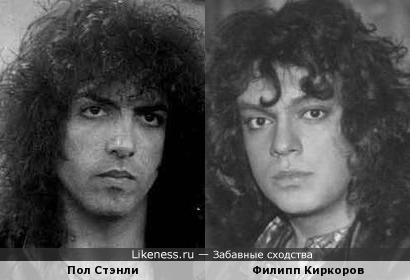 Пол Стэнли и Филипп Киркоров