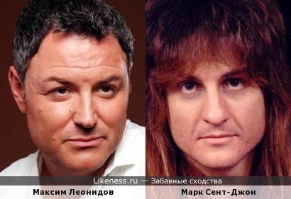Максим Леонидов и Марк Сент-Джон