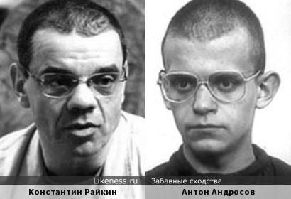 Константин Райкин и Антон Андросов