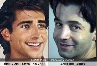 """Принц Эрик из м/ф """"Русалочка"""
