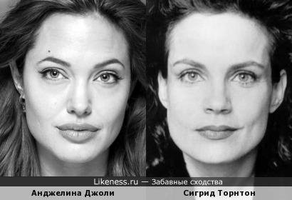 Анджелина Джоли и Сигрид Торнтон