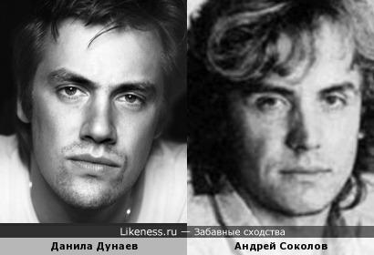 Данила Дунаев и Андрей Соколов