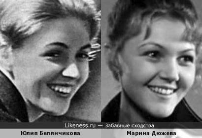 Юлия Белянчикова и Марина Дюжева