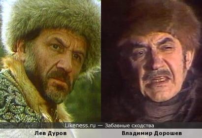 Лев Дуров и Владимир Дорошев