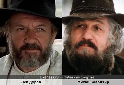 Лев Дуров и Михай Волонтир