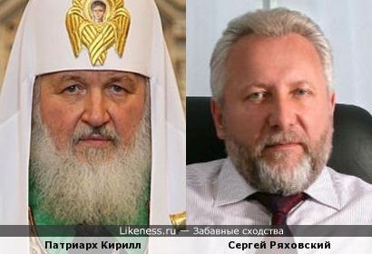 Патриарх Кирилл и Сергей Ряховский