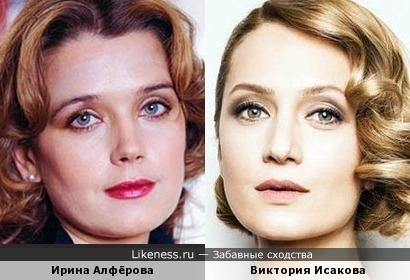 Ирина Алфёрова и Виктория Исакова