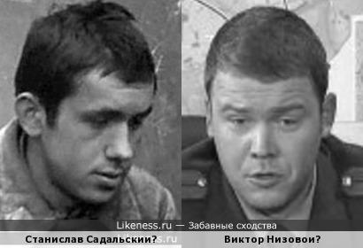 Станислав Садальский и Виктор Низовой